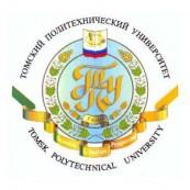 Томский технологический институт