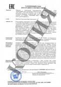 Декларации о соответствии таможенного союза на выпускаемую продукцию – котлы паровые серии Е (ДСЕ) и котлы паровые серии ДКВр