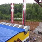 Ново-Широкинский рудник